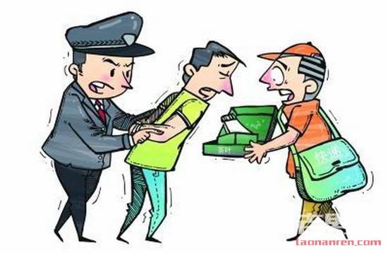 资讯生活毒贩买毒品卖家用冰糖8万一斤卖出后双双被抓