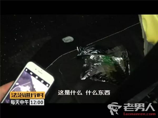 资讯生活毒贩千里运毒进京被剿灭缴获毒品冰毒重约1公斤