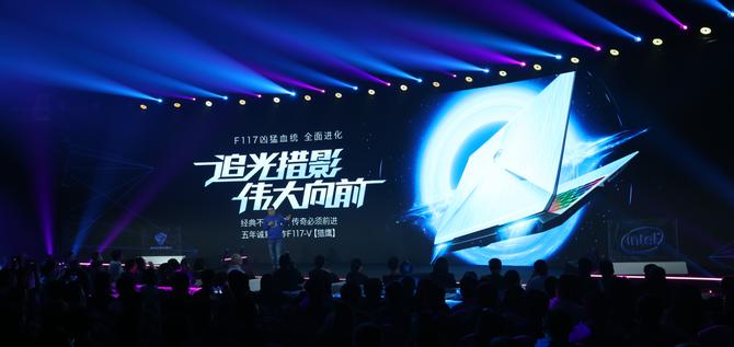 炫光微边游戏本反重力金属战舰机械师F117V【生活热点】