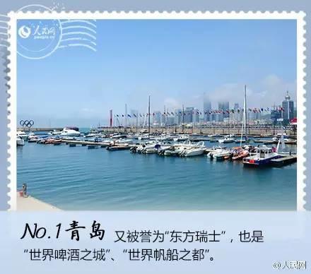 中国最具幸福感城市你服不服