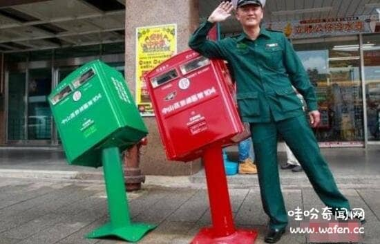 世界上最小的邮筒谜底是难以置信各国各具特色的邮筒