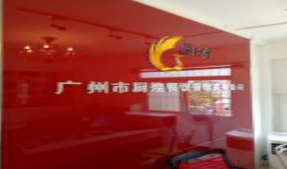广州去到什么地方学习做深井烧鹅港式烧鹅培训