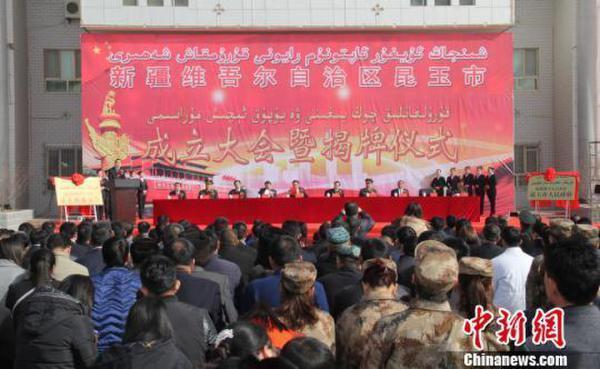 中国最年轻的城市人口475万人