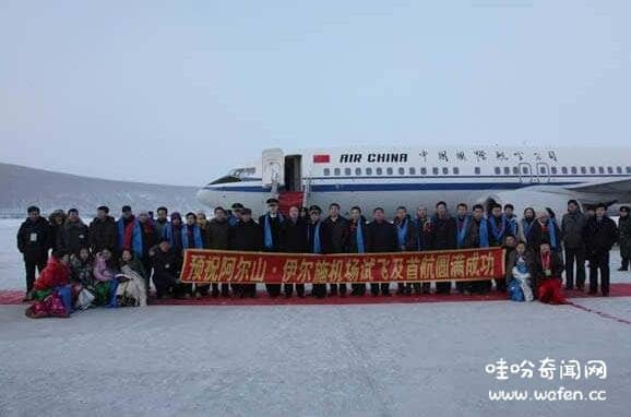 中国最小的机场是哪个阿里山机场每年只能吞吐旅客29万人